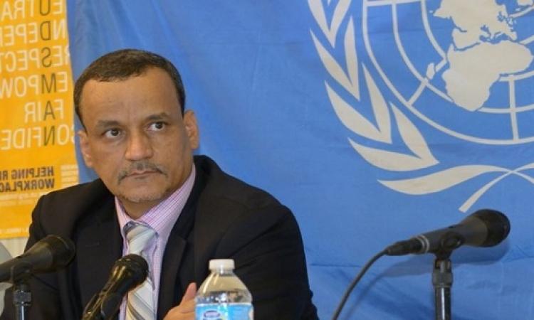 اجتماع خماسى فى لندن يناقش مقترحات خطة السلام اليمنية بحضور ولد الشيخ