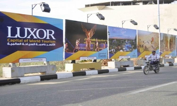 """""""تطبيق إلكترونى"""" لخدمة سياح الأقصر فى المواصلات السياحية"""