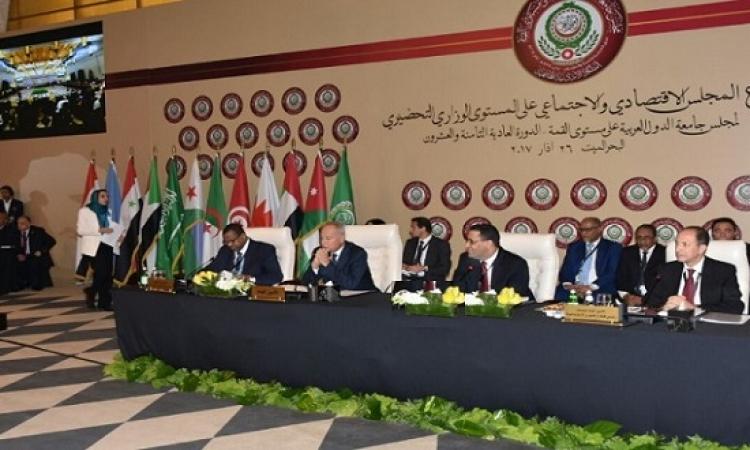 انطلاق اجتماعات وزراء الخارجية العرب استعداداً لقمة عمان