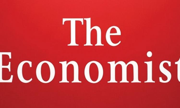 الإيكونوميست البريطانية : الاقتصاد المصرى على المسار الصحيح