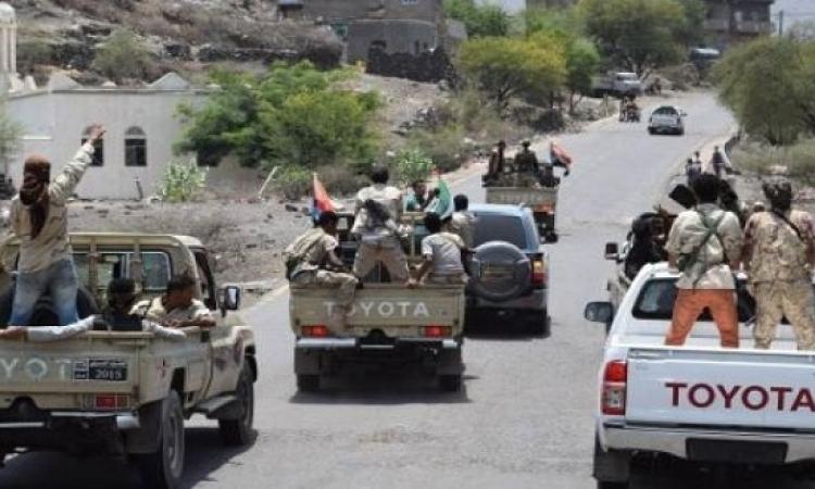 القوات اليمنية تستعيد جبلاً استراتيجياً فى لحج