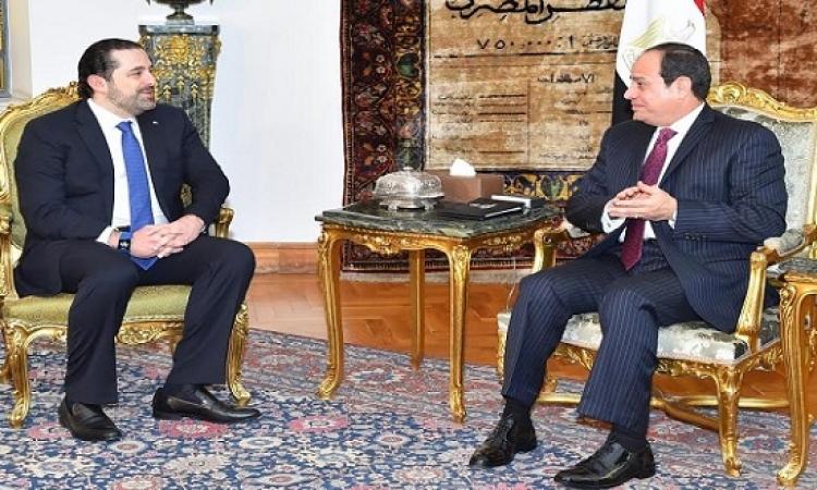 بالصور .. الرئيس السيسى يؤكد للحريرى دعم مصر الكامل لاستقرار لبنان