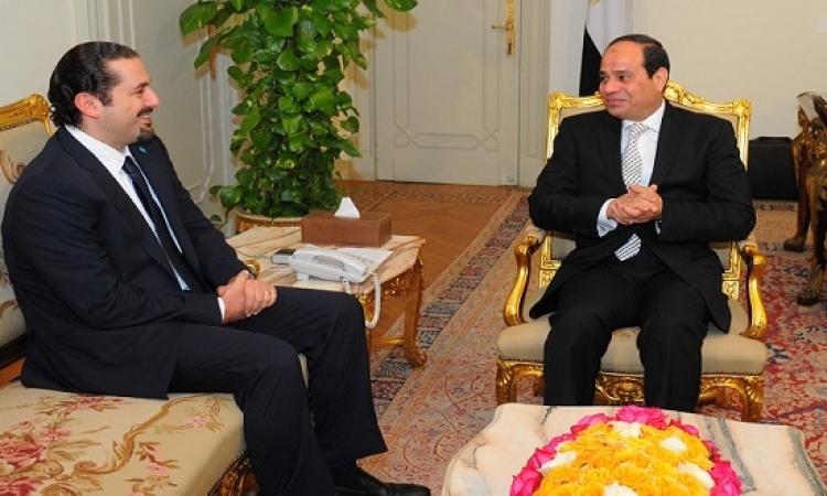 الحريرى يصل مطار القاهرة الدولى للقاء السيسى