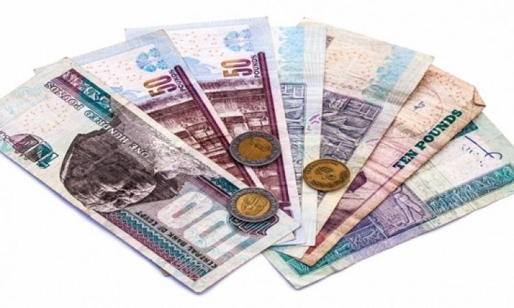 وزارة المالية: انخفاض عجز الموازنة للعام الثالث على التوالى