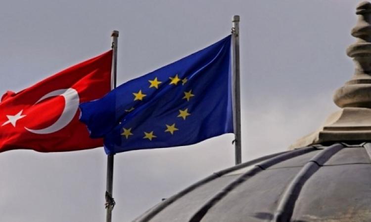 الاتحاد الأوروبى يوجه ضربة قاسية للحكومة التركية