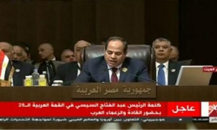 عودة السيسى إلى القاهرة بعد المشاركة فى القمة العربية