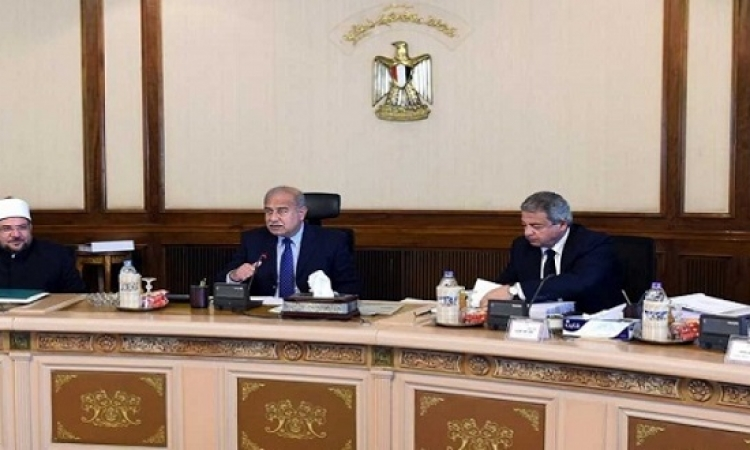 مجلس الوزراء يوافق على قرار السيسى بإعلان حالة الطوارىء