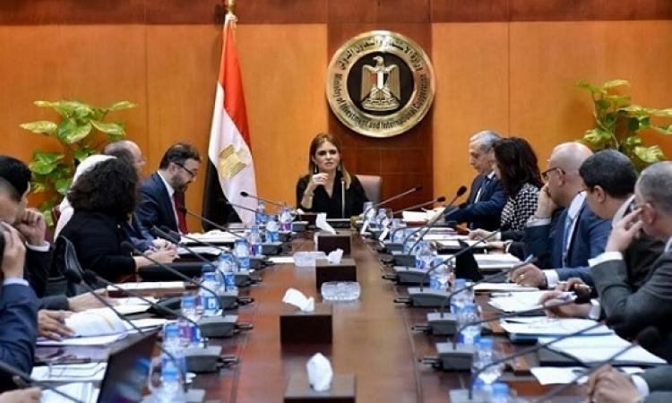 وزيرة الاستثمار والتعاون الدولى تعقد ورشة عمل مع بعثة البنك الدولى 