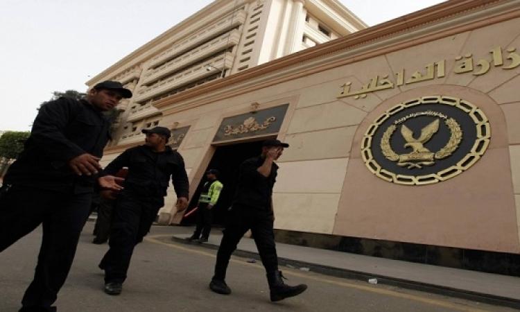 الداخلية : ضبط 12 من كوادر حسم الإرهابية قبل تنفيذ مخططات بالبلاد