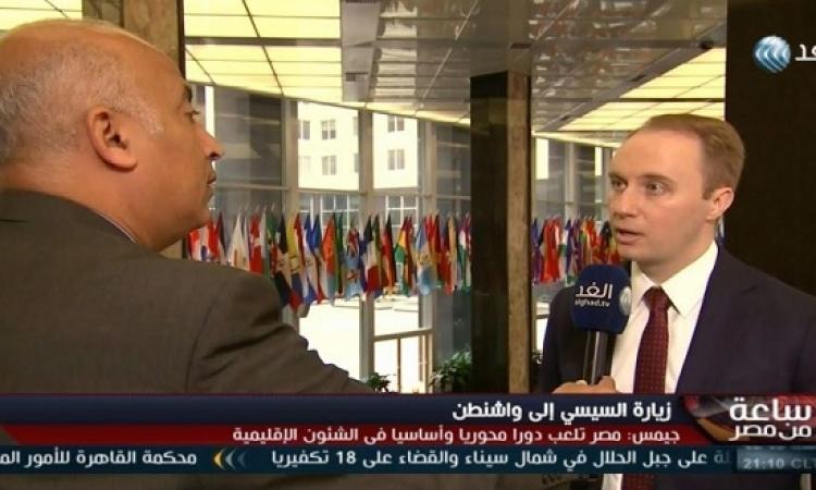 الخارجية الأمريكية: مصر تلعب دوراً محوريا إقليميا ودوليا