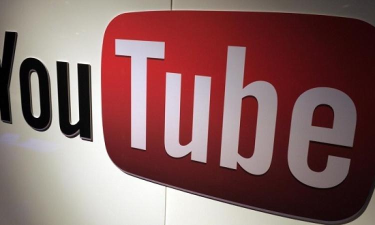 بعد طول انتظار .. يوتيوب يعلن عن خاصية جديدة