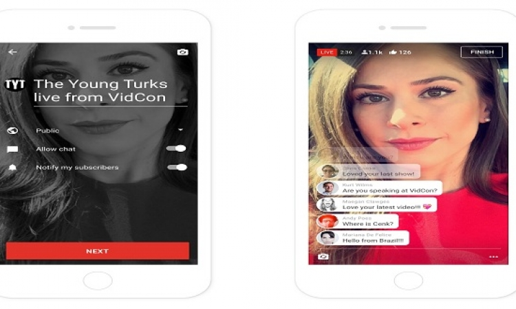 """""""يوتيوب"""" يتيح ميزة البث المباشر عبر الهواتف لعدد أكبر من المستخدمين"""