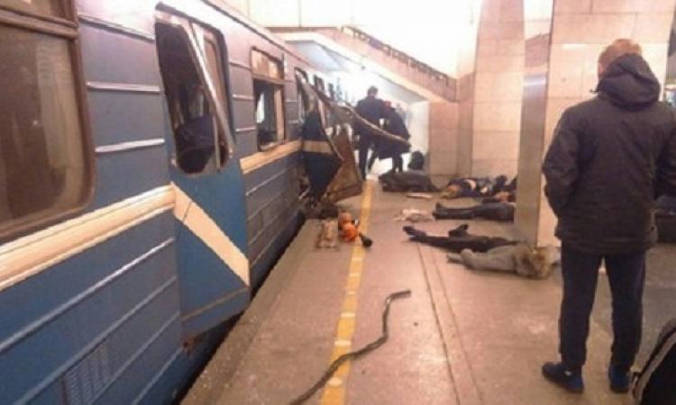 تفجير محطة بمترو سان بطرسبورج الروسية يسفر عن 9 قتلى ومصابين
