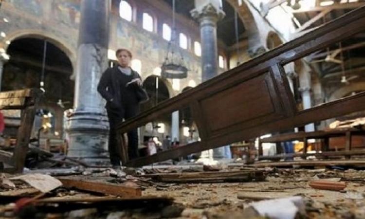 """ارتفاع عدد شهداء حادث تفجير كنيسة """"مار جرجس"""" إلى 29 حالة"""