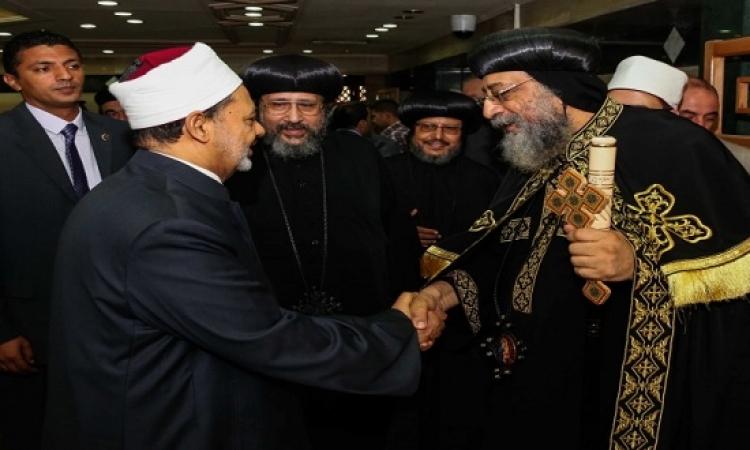 الإمام الأكبر يعزى البابا تواضروس فى ضحايا الهجوم على كنيسة حلوان