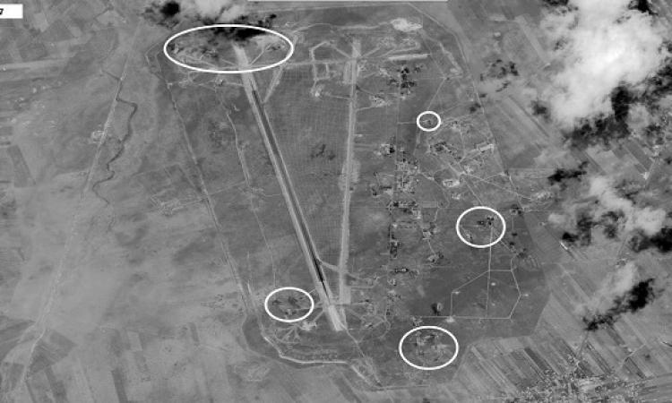 بالصور .. واشنطن تنشر لقطات لآثار عملية قصف مطار الشعيرات