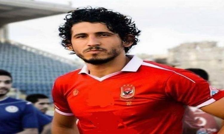 أحمد حجازى لاعب الأهلى يغيب عن مباراة القمة