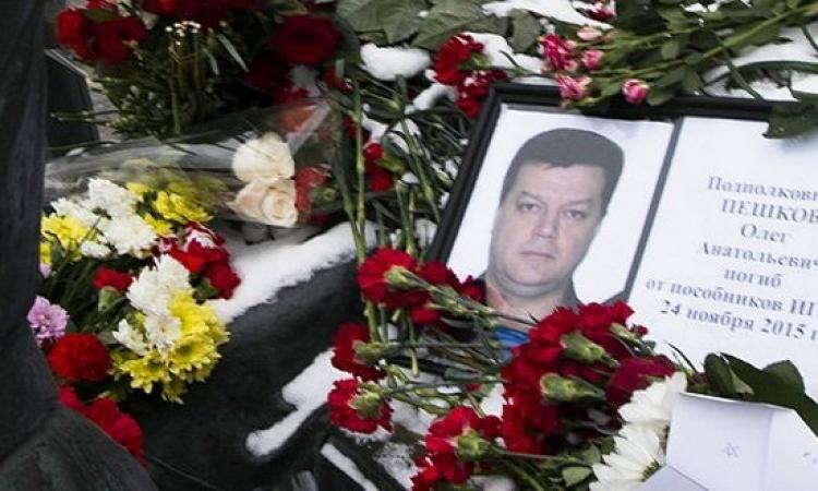 محكمة تركية تقضى بالسجن 5 سنوات لقاتل الطيار الروسى