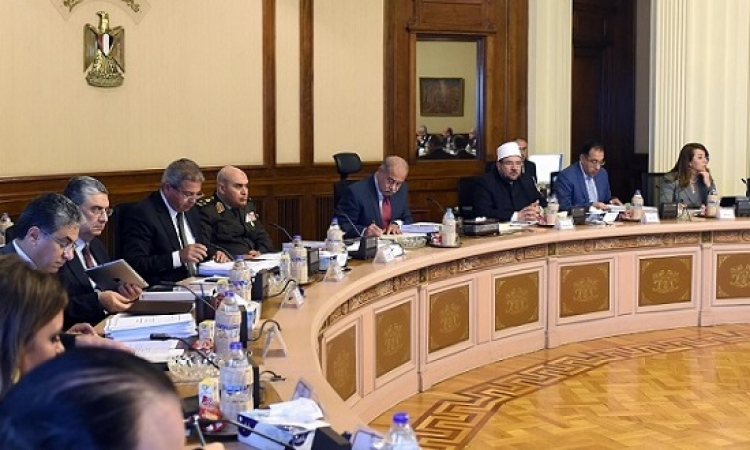 ملفات اقتصادية تتصدر الاجتماع الأسبوعى للحكومة برئاسة شريف اسماعيل
