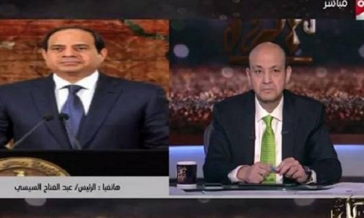 بالفيديو .. السيسى : النمو السكانى يمثل أهم التحديات التى تواجهها البلاد