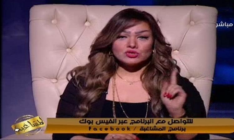 بالفيديو .. متصل يهاجم مذيعة LTC : ناقص تلبسى قميص نوم على الهواء !!