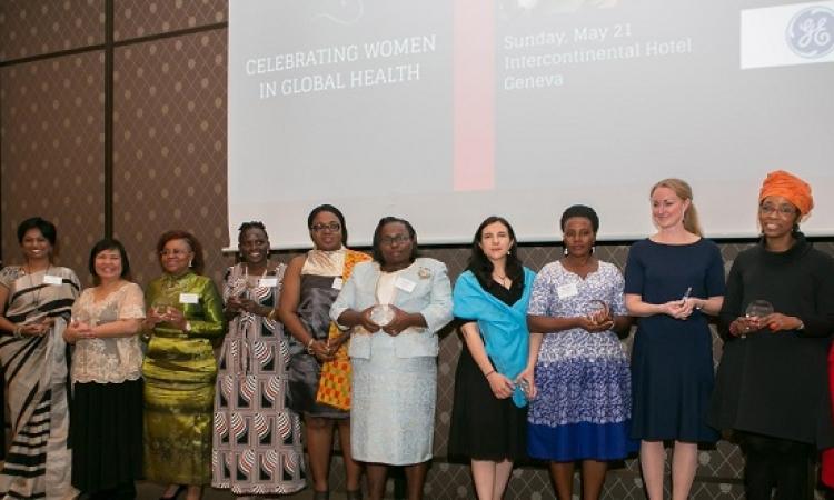 جنرال إلكتريك تكرم 13 امرأة من العاملات فى مجال الصحة العالمية