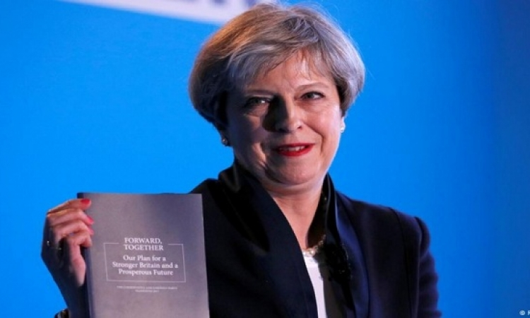 لندن ترفض نشر تفاصيل تقرير عن مصادر تمويل المتطرفين ببريطانيا