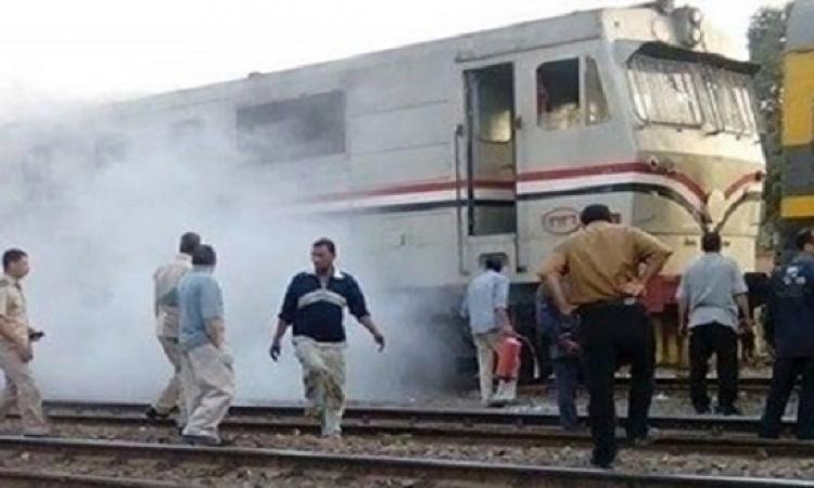 السيطرة على حريق شب بجرار قطار القاهرة ـ الأقصر بمحطة طهطا