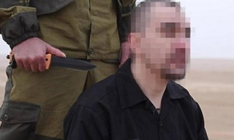 "داعش يبث فيديو لذبح ""ضابط مخابرات روسي"" بسوريا"
