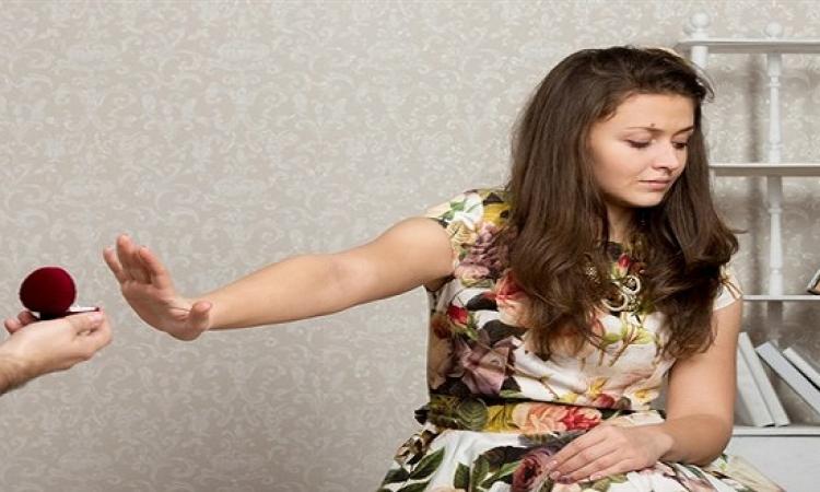 طرق رفض العريس المتقدم بلطافة