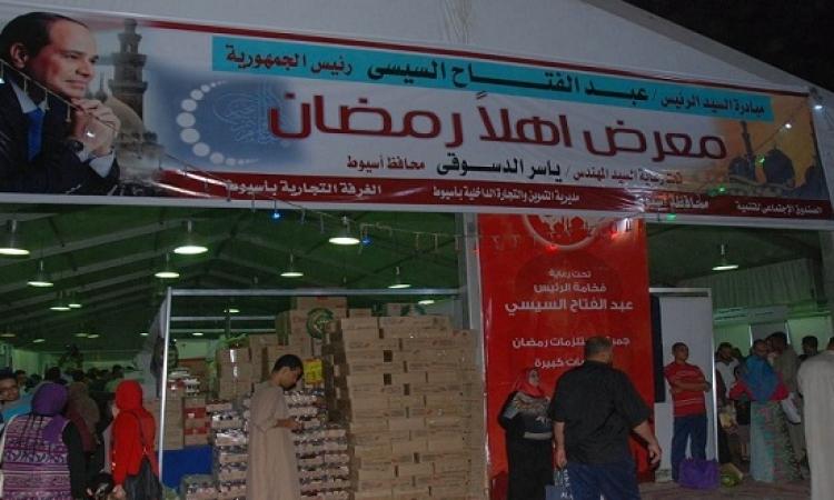 """التموين : انطلاق معرض """"أهلا رمضان"""" 18 مايو .. والخصومات تصل لـ 25 %"""