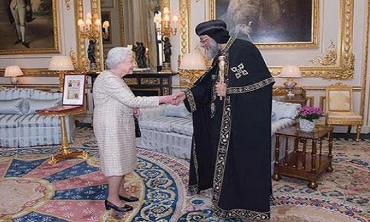 ملكة بريطانيا تستقبل البابا تواضروس الثانى فى قلعة ويندسور