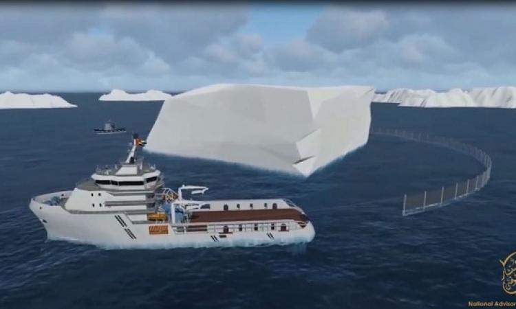 الإمارات تخطط لسحب جبلين جليديين من القطب الجنوبى لسواحلها