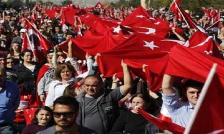 مئات الأتراك يحتشدون لتظاهرات احتجاجية فى حديقة غوفان بارك بأنقرة