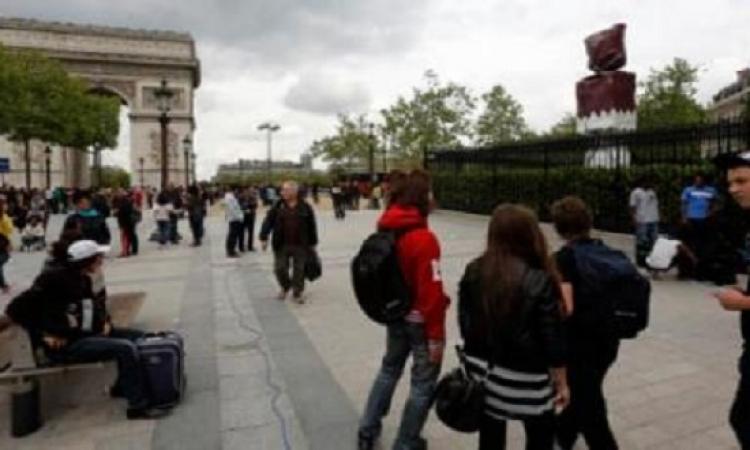 مظاهرات أمام السفارة القطرية فى باريس