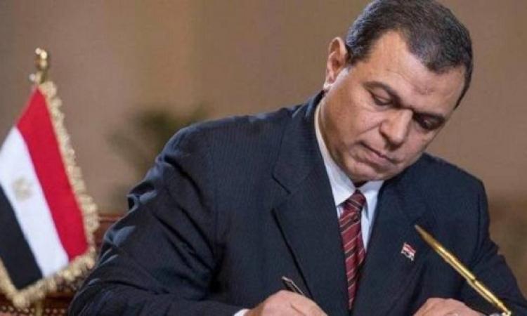 بعد قطع العلاقات مع قطر .. تشكيل لجنة طوارئ بالقوى العاملة
