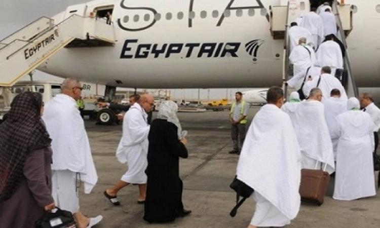 مصر للطيران تسير 16 رحلة من الأراضى المقدسة لإعادة الحجاج