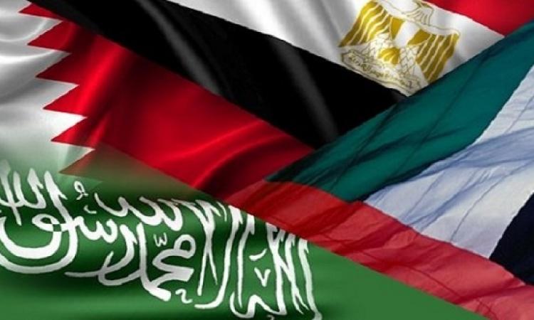 الخارجية القطرية : المقاطعة الخليجية المصرية «حرب اقتصادية»