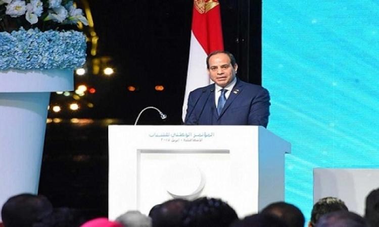 الرئيس السيسى يفتتح فعاليات المؤتمر الوطنى الرابع للشباب بمكتبة الأسكندرية