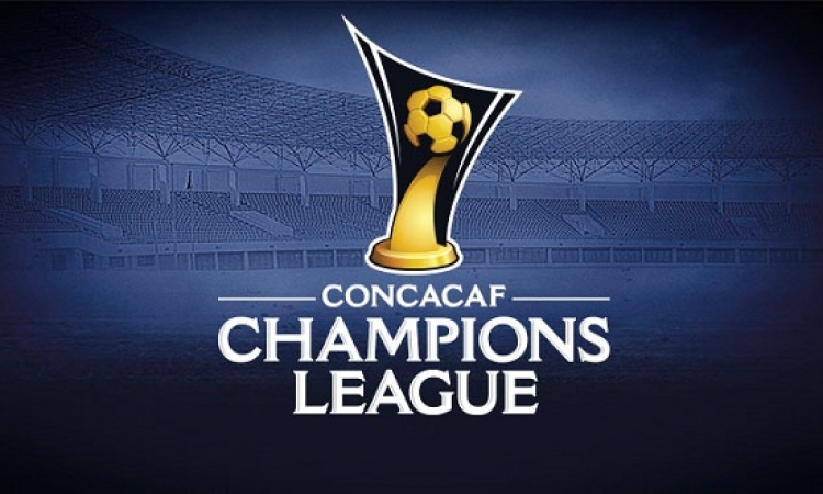 انطلاق بطولة الكأس الذهبية لمنطقة الكونكاكاف