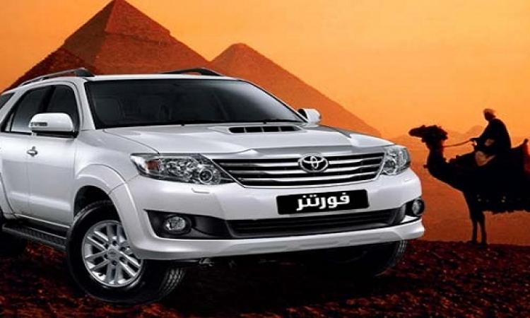 إنتاج أول سيارة تويوتا فى مصر