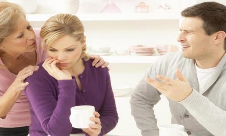 كيف تتخلصين من سيطرة والدتك فى بيتك ؟