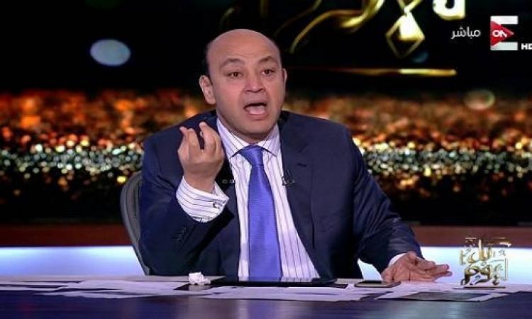 بالفيديو .. غضب وحسرة عمرو أديب بعد خسارة الزمالك اول نقطتين