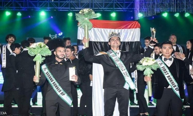 بالصور .. مصرى يحصد لقب ملك جمال العالم 2017