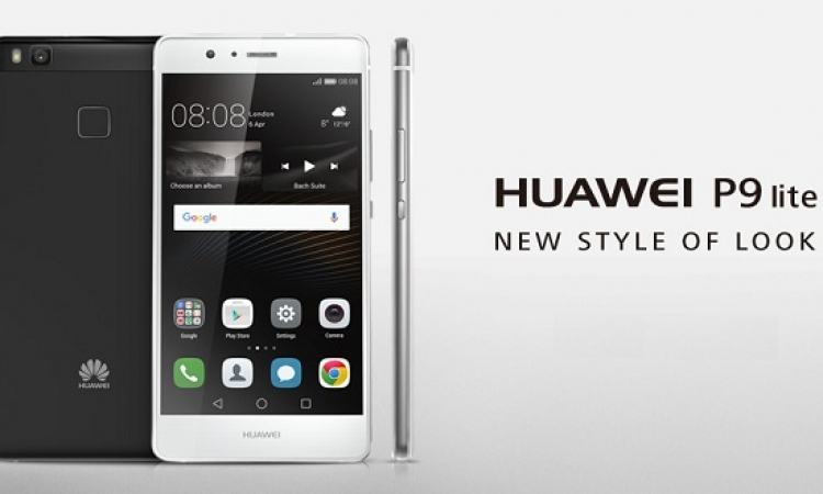 هواوي تستعد لإطلاق هاتف جديد أقوى من آيفون 8