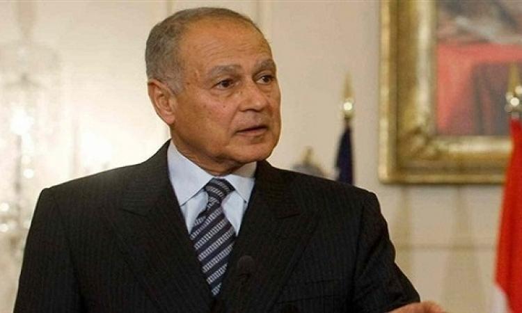 الأمين العام لجامعة الدول العربية : نشدد على مرجعيات حل أزمة اليمن