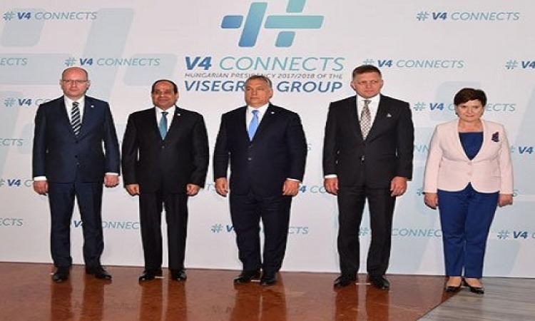 دول الفيشجراد تشيد وتؤكد على دعمها للحكومة المصرية لستقرار المنطقة