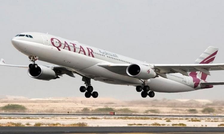 أميريكان أيرلاينز تعلن أنهاء شراكتها مع الخطوط الجوية القطرية