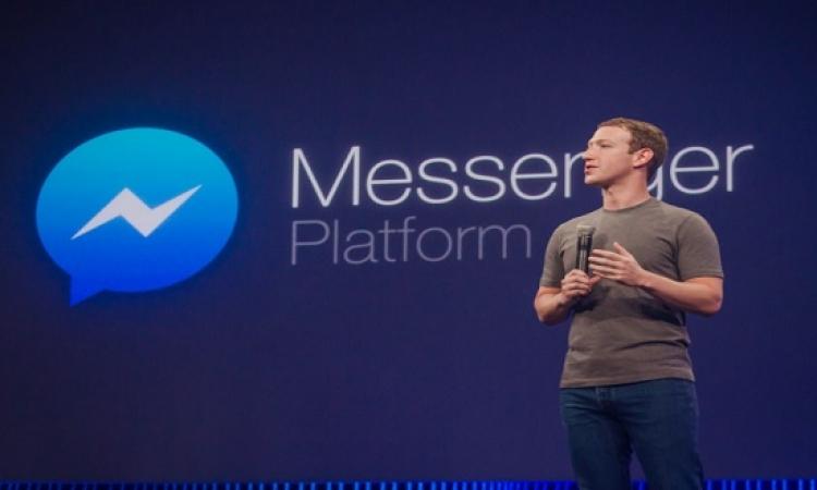 فيسبوك تفتح «ماسنجر» للإعلانات