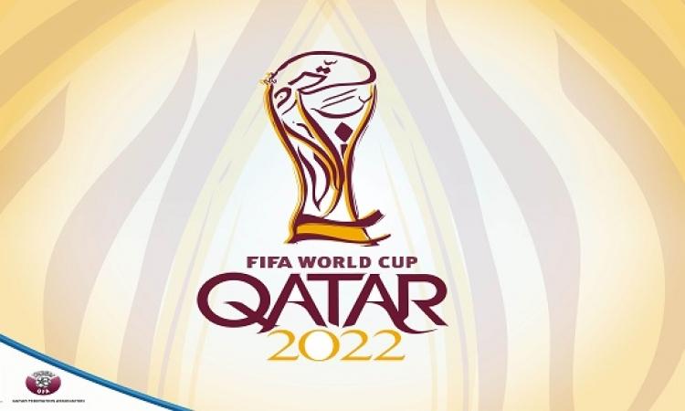 المطالبة بتجريد قطر من استضافة مونديال 2022